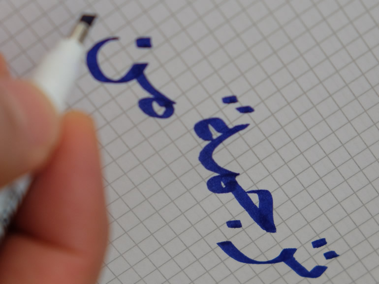 Übersetzung auf Arabisch