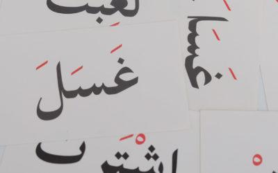 Arabischkurse vom 19. März 2018 bis 22. Juni 2018