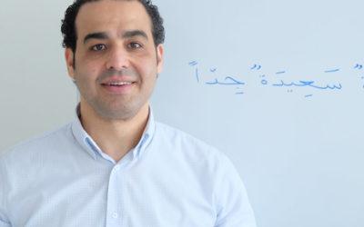 Start der neuen Arabischkurse ab August 2018