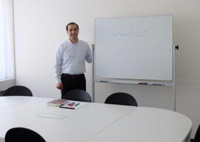 Kursraum Arabischlernen.ch