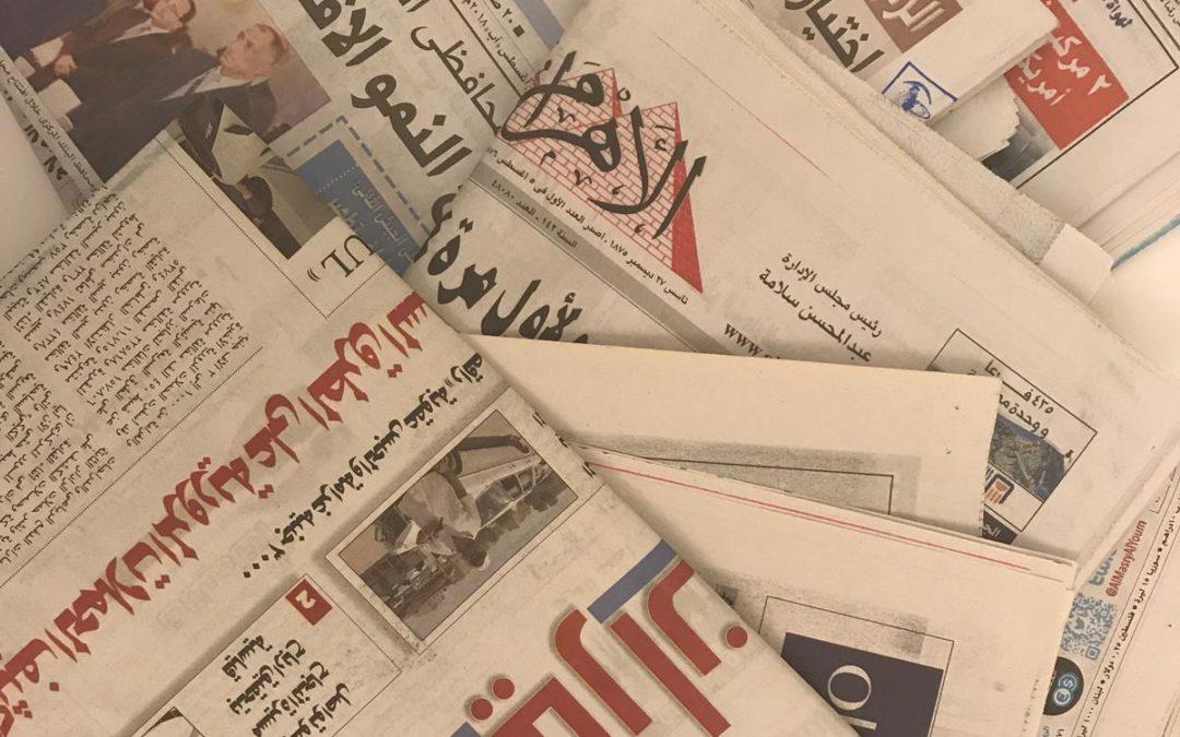 Neue Arabischkurse ab August 2019